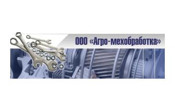 ООО Агро-мехобработка